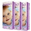 BAMBO 班博 经典4号 婴儿纸尿裤 M50片 3包装 249元包邮(需用券)