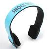 shockwave 冲击波 SHB-901BH 蓝牙置麦无线耳机  亮蓝色 88元包邮