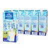 Oldenburger欧德堡 超高温灭菌全脂牛奶 纯牛奶 1L/盒*12盒/箱 德国进口 临期好价 67元