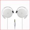 Audio Technica/铁三角 ATH-EQ300M挂耳式耳挂式耳机运动跑步头戴 108元(需用券)