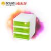禧天龙小号桌面收纳柜迷你储物柜塑料抽屉柜分类整理盒首饰收纳盒 *2件 39.9元(合19.95元/件)