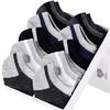 YUZHAOLIN 俞兆林 棉质四季休闲袜子10双 36元包邮