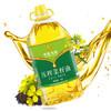 荆楚大地 双低压榨 非转精炼一级压榨菜籽油 食用油5L 39.9元