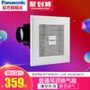 Panasonic 松下 FV-RC14G1 集成吊顶换气扇 179.5元
