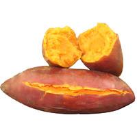 绿珍珠 福建六鳌沙番薯地瓜 5斤