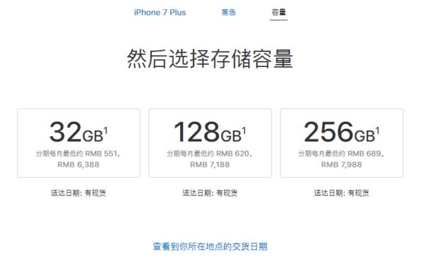 苹果官网 购物全攻略2017版(大陆、香港、美国、日本)