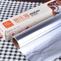 ASHBURN 焙乐猫 铝箔纸 30cm*10m