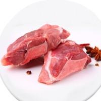 限地区:双汇 猪汤骨块 1000g/袋