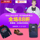 Get The Label中文官网 qy977千亿国际娱乐网站服饰鞋包 新品促销 低至2折+额外8.8折,9月15日促销更新