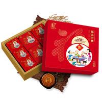 红船 广式月饼礼盒 640g