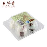 五芳斋咸鸭蛋  2盒8只装