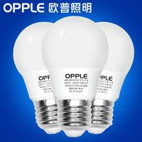 OPPLE 欧普照明 e27 led节能灯泡 2.5w