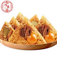 小英斋 蛋黄牛肉粽 140g