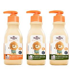 小狮多比 婴儿洗发沐浴露组合 3瓶装