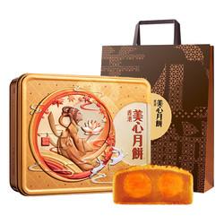 美心 双黄白莲蓉月饼 4个/盒 740g
