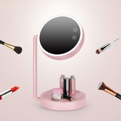 爱德朗 化妆镜 带灯 粉红色