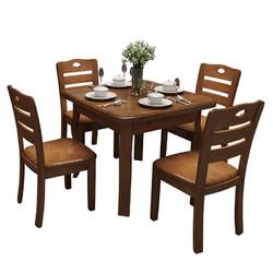 夏树 现代简约实木餐桌套装 一桌四椅