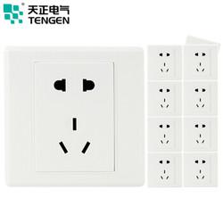 Tianzheng 天正 K1系列 开关插座面板 10只装