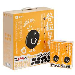 蒙牛 谷物早餐牛奶饮品(黑芝麻+黑豆+黑米+黑小麦+小米) 250ml*12 整箱装