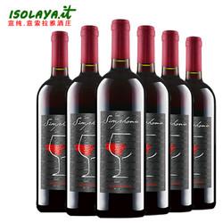 圣堡尼亚 干红葡萄酒 750ml*6瓶
