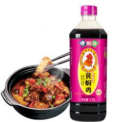 伊例家 黄焖鸡米饭酱料1L