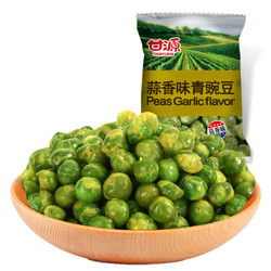 KAM YUEN 甘源牌 蒜香味青豌豆 285g