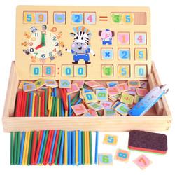 达拉 数字学习盒【小牛款】(内含100小棒)+送6张口决卡