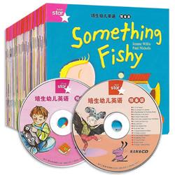 《培生幼儿英语预备级》全35册