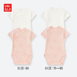 婴儿/新生儿 圆领连体装(短袖)(2件装) 402121 优衣库UNIQLO