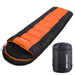 赤道 成人睡袋 1.8kg 中号 橙色