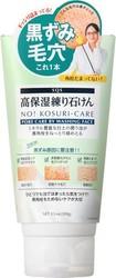 石泽研究所 SQS 高保湿火山灰 卸妆啫喱 100g