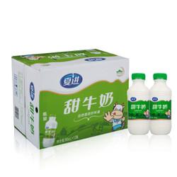 夏进 甜牛奶 500ml*12瓶 整箱装