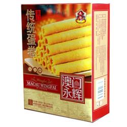 MACAU WINGFAI 澳门永辉 土鸡蛋 传统手工蛋卷 200g