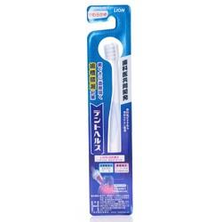LION 狮王 D.HEALTH 超软护理牙刷 *3件
