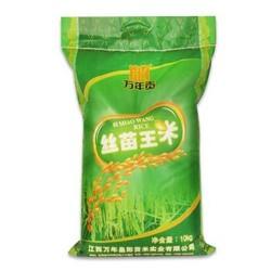 万年贡 丝苗王大米10kg 鄱阳湖产区香米 百年经典 南方丝苗米 大包装20斤 *2件+凑单品