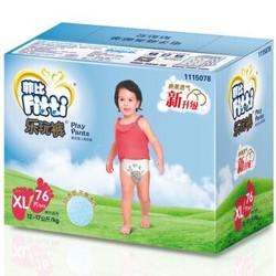 菲比(Fitti)乐玩裤 加大号尿不湿XL76片 拉拉裤