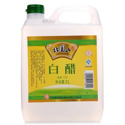 恒顺 北固山 白醋 2L
