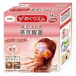 KAO 日本花王 蒸汽眼罩-无香型14片装