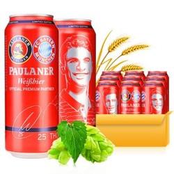 德国原装进口啤酒 保拉纳/柏龙(PAULANER)拜仁慕尼黑球迷小麦啤酒 500ml*12听装 *2件