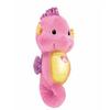 费雪(Fisher Price)益智玩具声光安抚海马DGH83-粉色 *2件+凑单品 119.9元(合59.95元/件)