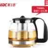 紫丁香 耐热玻璃茶壶 700ml 14.9元(需用券)