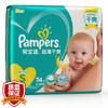 帮宝适(Pampers)超薄干爽 婴儿纸尿裤 小号S114片尿不湿 109元