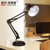 道远亮眼睛 美式LED台灯3W暖光 工作学生学习长臂折叠金属办公卧室床头阅读灯MT-302D *4件+凑单品 107.9元(合26.98元/件)