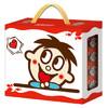 旺旺 旺仔牛奶 125ml*16包+旺旺乳酸菌 125ml*4包 礼盒装 46.5元,可199-100