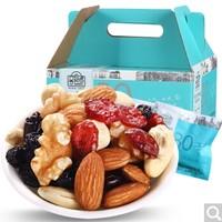 享食者 每日坚果 混合坚果组合 25g*30包
