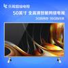 乐视超级电视 超4 X50M 50英寸智能高清液晶网络电视(标配底座) 2489元