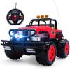 碟中碟 方向盘遥控车 越野车儿童玩具大型遥控汽车模型耐摔配电池可充电388-12红色 *4件 180元(合45元/件)