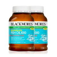 BLACKMORES 澳佳宝 无味深海鱼油胶囊 400粒/瓶*2瓶+Swisse 儿童益智鱼油咀嚼胶囊 90粒