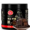 红棉 纯正 红糖 黑糖姜茶配料 原味黑糖块 220g 9.9元