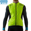 DECATHLON 迪卡侬 男士反光骑行背心 69元